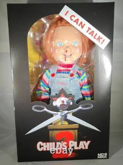 CHUCKY Childs Play 2 MENACING 15 INCH MDS MEGA SCALE FIGURE WITH SOUND