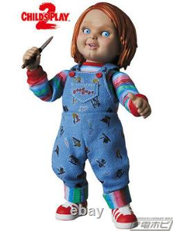 Medicom Child's Play 2 Good Guys Chucky Doll Mafex Action Figure special box
