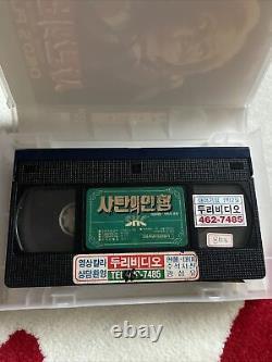 Rare CHILDS PLAY Korean Horror Vhs Tape Chucky Original Vintage Korea